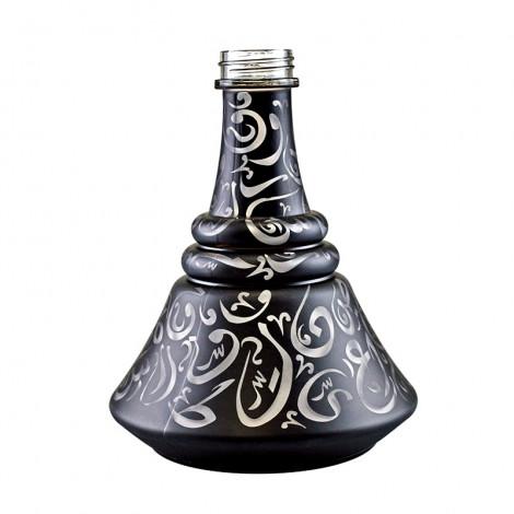 Dzban do Shishy Aladin - Istanbuł - Czarny