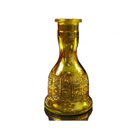 Dzban do Shishy 27cm - Żółty