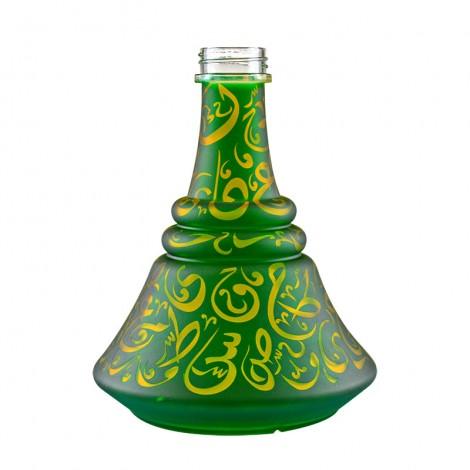 Dzban do Shishy Aladin - Istanbuł 2 - Zielona